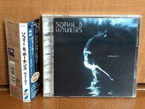 良盤 ソフィー・B.ホーキンス Sophie B. Hawkins 1994年 CD ウェーラー Whaler 良盤 国内盤 帯付