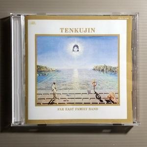 美盤 ファー・イースト・ファミリー・バンド Far East Family Band 1998年 CDオン・デマンド 天空人 Tenkujin 喜多郎 宮下富実夫