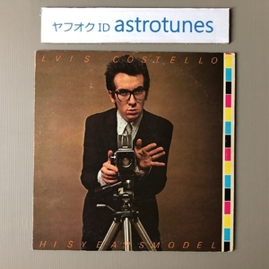 美盤 エルヴィス・コステロ Elvis Costello 1978年 LPレコード ディス・イヤーズ・モデル This Year's Model 名盤 国内盤