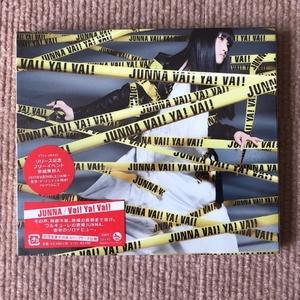 ジュンナ JUNNA 2017年 CD ヴァイ!ヤ!ヴァイ! Vai! Ya! Vai! 初回盤 未開封 国内盤 Japanese anime music マクロス ワルキューレ