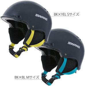 SWANS/ шлем   дети  использование   младший   лыжи.  доска  Комбинированное использование   бесплатно  RIDE  шлем /S