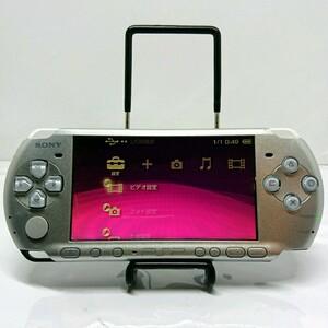 SONY PSP-3000 シルバー