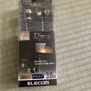 TV接続ケーブル 3メートル エレコム