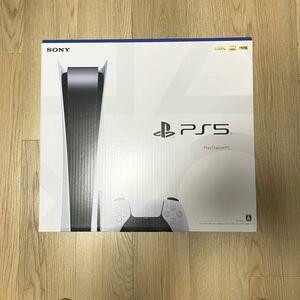 【送料無料】プレイステーション5 PlayStation5 プレステ5 PS5 本体 新品 保証レシート付き
