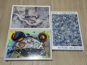 村上隆 パズル 3個セット 727 タンタン坊 SKULLS & FLOWERS BLUE SIGNAL Tonari no Zingaro お花 Puzzle ジグソーパズル 草間 奈良美智