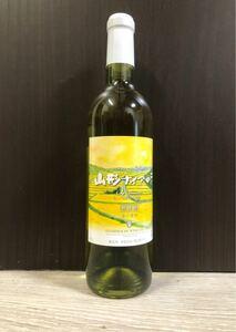 山形ナイアガラPrimary 白ワイン 朝日町ワイン 720ml