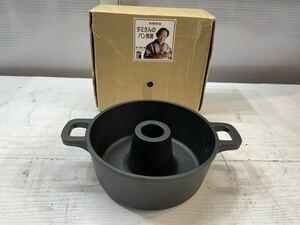 ☆【未使用】南部鉄器 タミさんのパン焼き器 盛栄堂 両手鍋 及源鋳造 グリルパン 鉄製 鍋 調理器具 訳あり☆