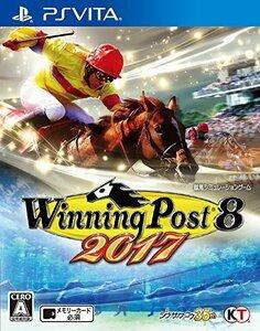 新品!SALE中!】Winning Post 8 2017 - PS VitaWCHU