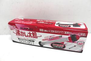 1円~【★32-1894】■未使用■SUNMART 沸かし太郎 SCH-901