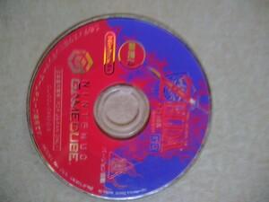 ゼルダの伝説時のオカリナ ゲームキューブソフト