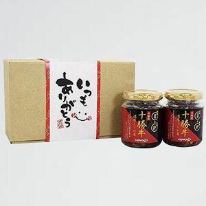 新品 好評 御礼 お歳暮 N-KR ありがとう 北国からの贈り物 御祝 ギフト ご飯のお供 北海道産 十勝 牛しぐれ 90g×2瓶