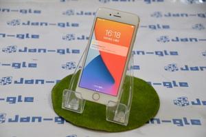 apple iPhone 7 32GB docomo [ゴールド] フェリカや防水に対応した4.7型のiPhone 格安1円スタート!! この機会に! CS021999 Y ♪関西発送