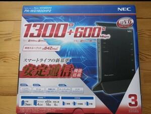 NEC Wi-Fiルーター 1300+600 PA-WG1900HP2