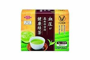 新品大正製薬 血圧が高めの方の健康緑茶【機能性表示食品】 30袋Q9I6