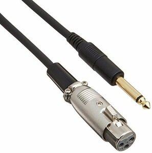 新品オーディオテクニカ キャノン変換ケーブル ATL409A/3.0JKPZ