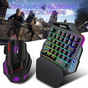 ゲーミングマウス キーボード 2点セット switch PS4 FPS♪