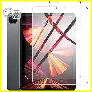 【2枚 +2枚】For iPad Pro 11 2021 フィルム + カメラフィルム 11インチiPad Pro(第3世代) Goevce 日本旭硝子素材 ガラスフィルム
