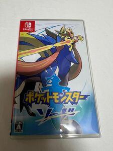 ポケットモンスターソード Switch Nintendo Switch 任天堂 ポケットモンスター ソード