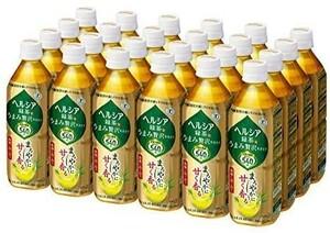 新品◎[トクホ]◆[訳あり(メーカー過剰在庫)]◆ヘルシア緑茶◆うまみ贅沢仕立て◆500ml×24本