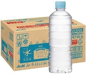 新品◎アサヒ飲料◆おいしい水◆天然水◆ラベルレスボトル◆PET600ml×24本