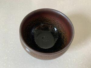 中国美術 古韵流香 建盞 瓶掛