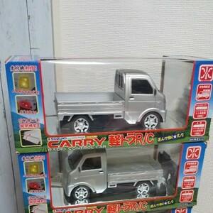SUZUKI キャリィ 軽トラR/C(ラジコン) 2台セット