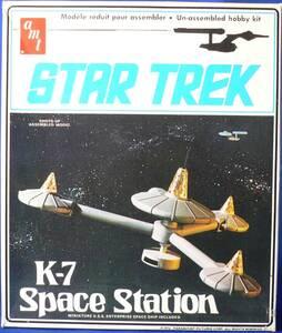 AMT 1/7600 K-7 宇宙ステーション STAR TREK/スタートレック TOS プラモデル 未使用 未組立 稀少
