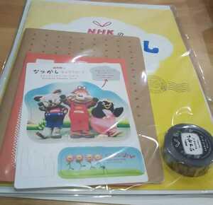NHKなつかしキャラクターズフレーム切手スペシャルコレクション