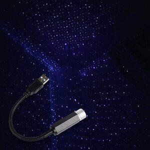 車用 イルミネーション 青 車内 LED 雰囲気 ライト ブルーLED、'イルミネーション 星空 ランプ USB式ライト 取付簡単 高輝度 車内装飾用