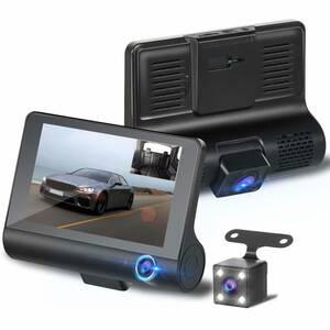 【2020最新版 3カメラ搭載】ドライブレコーダーSONYセンサー WDR機能車載カメラ車内外同時録画 リアカメラ付き4.0インチ画面 1080PフルHD