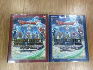 【B2367】送料無料 書籍 ドラゴンクエストX 目覚めし五つの種族オンライン 公式ガイドブック ( Wii 攻略本 AB 空と鈴 )