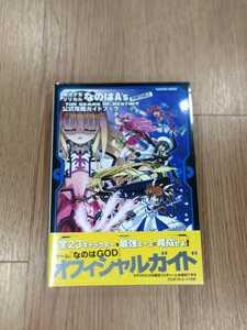 【B2416】送料無料 書籍 魔法少女リリカルなのはA's PORTABLE THE GEARS OF DESTINY 公式攻略ガイドブック ( PSP 攻略本 空と鈴 )