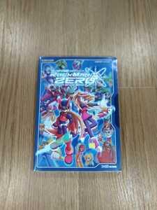 【B2470】送料無料 書籍 ロックマンゼロ 公式ガイドブック ( GBA ゲームボーイアドバンス 攻略本 ROCKMAN ZERO 空と鈴 )