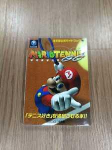 【B2523】送料無料 書籍 マリオテニスGC 任天堂公式ガイドブック ( GC ゲームキューブ 攻略本 MARIO TENNIS 空と鈴 )