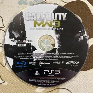 【送料120円】PS3ソフトのみ プレイステーション3 CALL OF DUTY MW3 コールオブデューティ モダンウォーフェア3