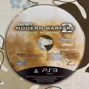 【送料120円】PS3ソフトのみ プレイステーション3 CALL OF DUTY MW2 コールオブデューティ モダンウォーフェア2