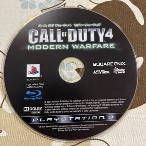 【送料120円】PS3ソフトのみ プレイステーション3 CALL OF DUTY 4 コールオブデューティ4 モダンウォーフェア