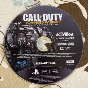 【送料120円】PS3ソフトのみ プレイステーション3 CALL OF DUTY コールオブデューティ アドバンスドウォーフェア