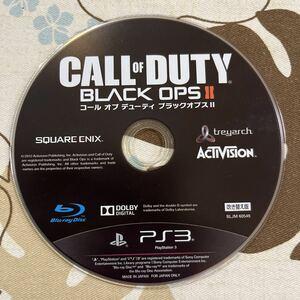 【送料120円】PS3ソフトのみ プレイステーション3 CALL OF DUTY コールオブデューティ ブラックオプスⅡ ブラックオプス2