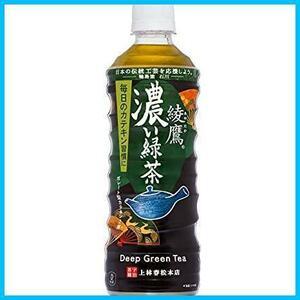 【注目商品】 525ml PET ×24本 濃い緑茶 綾鷹 コーラ コカ