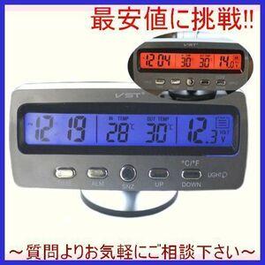 車 温度計 多機能 電圧 カレンダー 電圧 モニタ