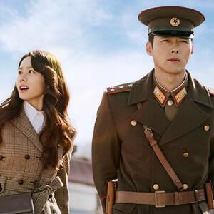 韓国ドラマ 愛の不時着