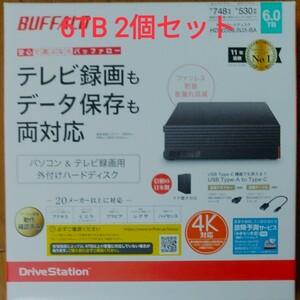 【2個セット】バッファロー パソコン&テレビ録画用外付けハードディスク 6.0TB HD-EDS6.0U3-BA