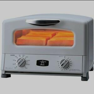 アラジン グラファイトグリル&トースター