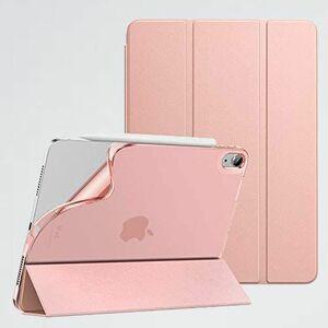 未使用 新品 Air iPad P-PD 父の日 ピンクゴ-ルド 4 ケ-ス 2020 Dadanism iPad 10.9インチ カバ- 2020モデル アイパッド エア 第4代