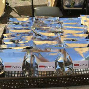 焙煎コーヒー豆 マンデリン ドリップ用10袋
