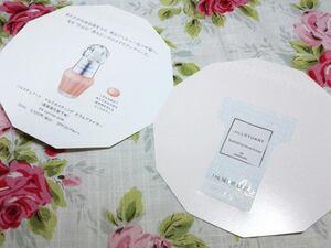 残1JILLSTUART Illuminating Serum Primer(ジルスチュアート イルミネイティングセラムプライマー)04 sunrise pink[1ml]サンプル美容液下地