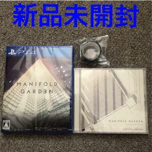 【PS4】 マニフォールド ガーデン 初回特典付き 新品未開封