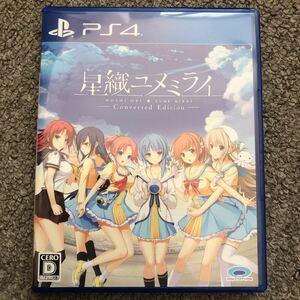 【PS4】 星織ユメミライ [Converted Edition]