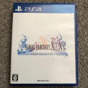 【PS4】 ファイナルファンタジーX・X-2 HDリマスター ファイナルファンタジー10 10-2